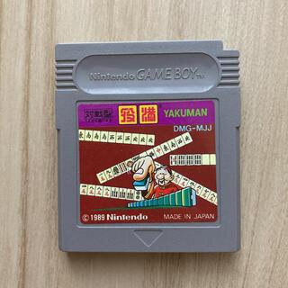 ゲームボーイ(ゲームボーイ)のGB ゲームボーイ ソフト 役満(家庭用ゲームソフト)