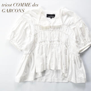 COMME des GARCONS - tricot COMME des GARCONS フリル ギャザー ブラウス