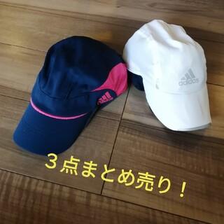 アディダス(adidas)のリリママさん専用(キャップ)