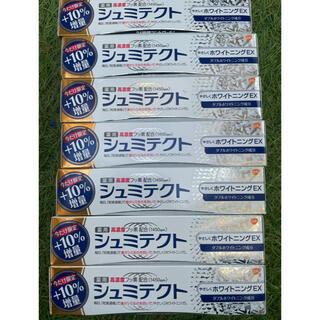アースセイヤク(アース製薬)のシュミテクト ホワイトニングEX 7本セット新品未開封(歯磨き粉)