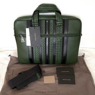 Bottega Veneta - 【新品】ボッテガヴェネタ ビジネス バッグ ブリーフケース 正規品 レザー