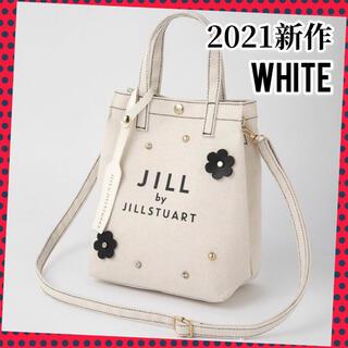 JILL by JILLSTUART - ジルスチュアート ホワイト トートバッグ 2way 2021新作 新品未使用