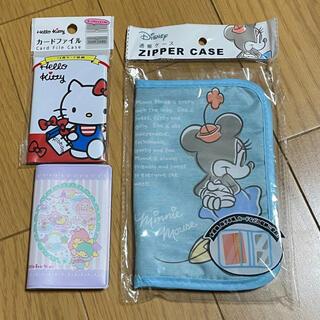 ディズニー(Disney)のキティちゃん ミニーマウス キキララ(母子手帳ケース)