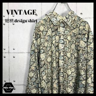 アートヴィンテージ(ART VINTAGE)の【総柄】VINTAGE デザインシャツ ペイズリー柄 長袖 コットンシャツ 古着(シャツ)