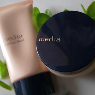 【2個セット】メディア クリームファンデーションOC―D1健康的な肌色(ファンデーション)