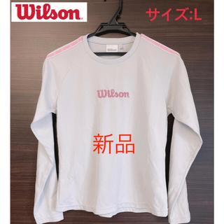 ウィルソン(wilson)のWilson  ウィルソン 長袖 Tシャツ 新品 薄グレー(Tシャツ(長袖/七分))