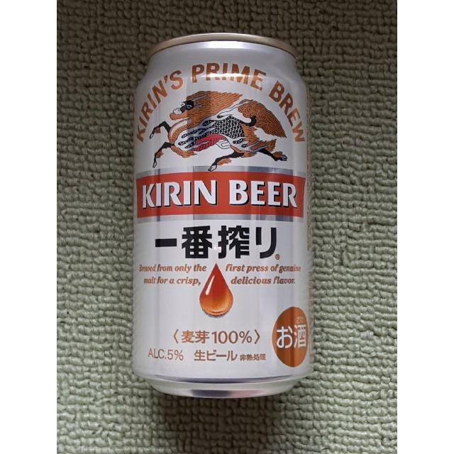 キリン(キリン)の麒麟 一番搾り 350ml 40本 食品/飲料/酒の酒(ビール)の商品写真