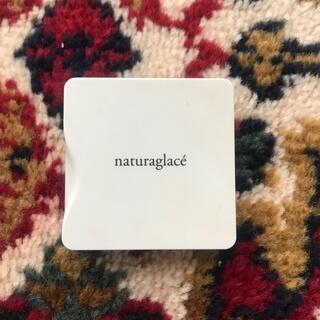 naturaglace - ナチュラグラッセ ソリッドアイカラー 04 ブラウン