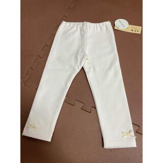 キッズズー(kid's zoo)のパンツ 表起毛フライス裾リボンレギンス 95(パンツ/スパッツ)