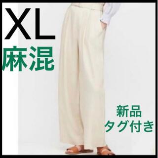 ユニクロ(UNIQLO)のユニクロ レディース パンツ オフホワイト XL 新品未使用 リネン混 ゴム仕様(カジュアルパンツ)