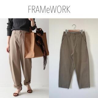 FRAMeWORK - フレームワーク 製品染めカツラギペインターパンツ イエナ アーバンリサーチ