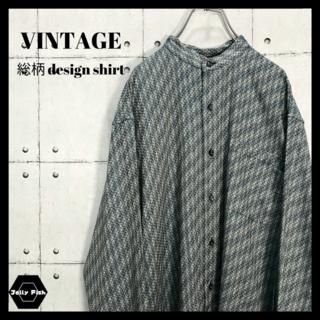 アートヴィンテージ(ART VINTAGE)の【総柄】VINTAGE デザインシャツ レアカラー バンドカラー 長袖 古着(シャツ)