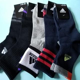 アディダス(adidas)の新品 adidas 靴下 5足セット(靴下/タイツ)