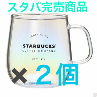 Starbucks Coffee - 耐熱グラスマグラスター  2個セット スタバ