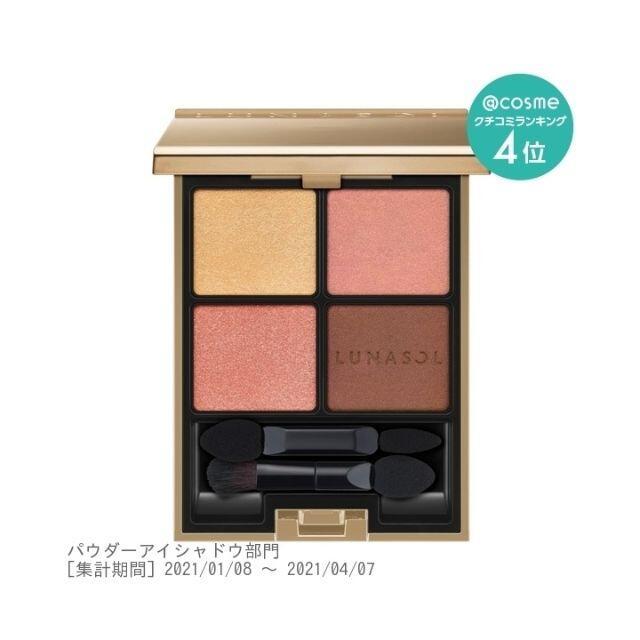 LUNASOL(ルナソル)のルナソル アイカラーレーション 11 Savage Rose LUNASOL コスメ/美容のベースメイク/化粧品(アイシャドウ)の商品写真