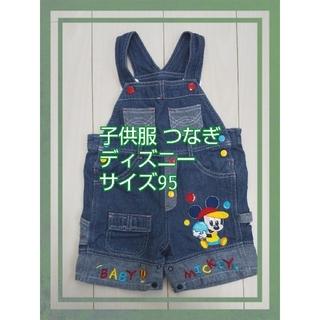 ディズニー(Disney)のK02 子供服 オーバーオール ディズニー サイズ95(その他)