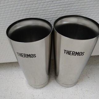 サーモス(THERMOS)のサーモス真空断熱タンブラー2個セット(タンブラー)