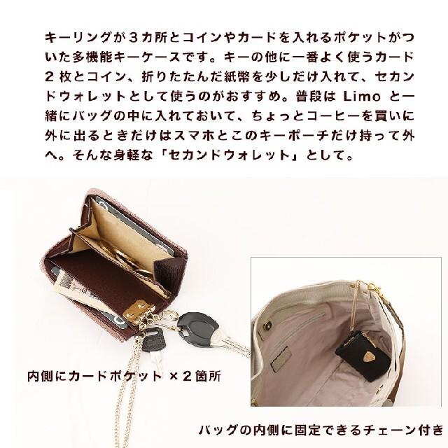 ATAO(アタオ)の新品★ATAO★牛革キーボーチ・キーケース・コーヒーウォレット Bell レディースのファッション小物(キーケース)の商品写真