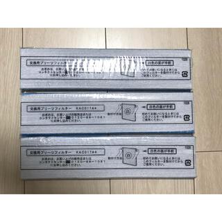 DAIKIN - ダイキン 空気清浄機用交換フィルター プリーツフィルター KAC017A4