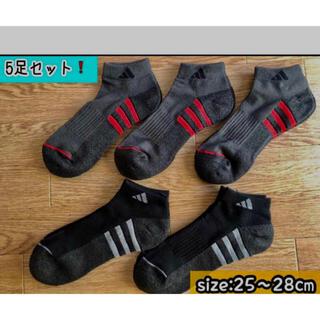 adidas - adidas メンズ用靴下 【5足セット】25〜28cm