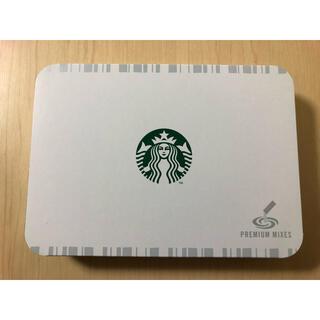 スターバックスコーヒー(Starbucks Coffee)のスターバックス  プレミアム ミックス ギフト(コーヒー)