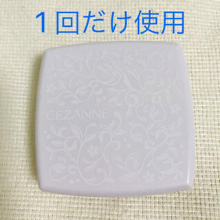 セザンヌケショウヒン(CEZANNE(セザンヌ化粧品))のエッセンスBBパクト 20(ファンデーション)