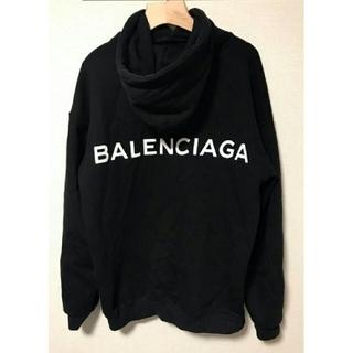 Balenciaga - 本日出品最終日になります BALENCIAGA  パーカー