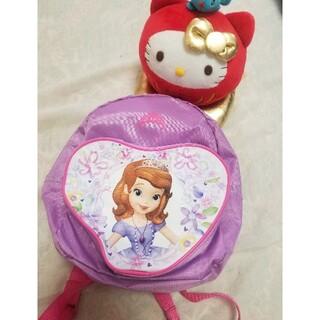 ディズニー(Disney)の小さなプリンセスソフィア♡リュックサック(リュックサック)