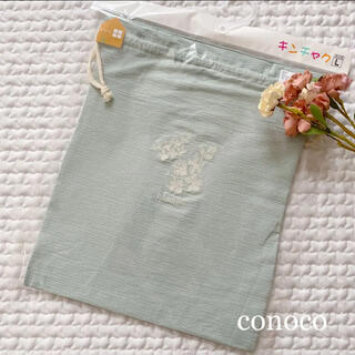 新品❁*花 刺繍 巾着L conoco(体操着入れ)