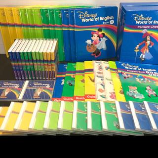 Disney - ディズニー英語システム ステップバイステップ