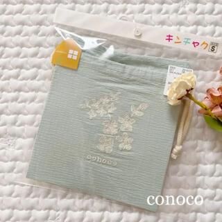 新品❁*花 刺繍 巾着S conoco(ポーチ)