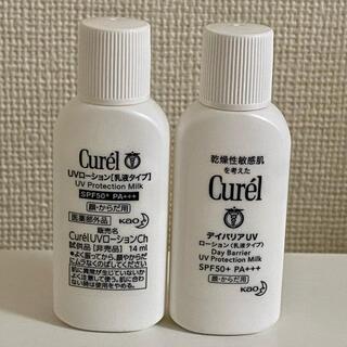Curel - Curelキュレル デイバリアUVローション おためしセット