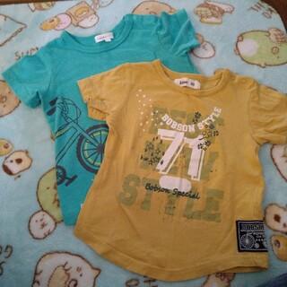 サンカンシオン(3can4on)の(53)Tシャツ2着セット❤(Tシャツ)