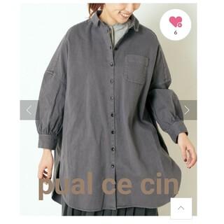 pual ce cin - 【新品タグ付き】ピュアルセシン⭐厚手コットンシャツ