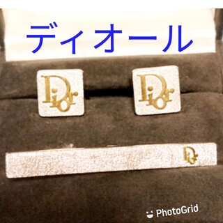 Christian Dior - ディオールネクタイピンカフスセット本体のみ