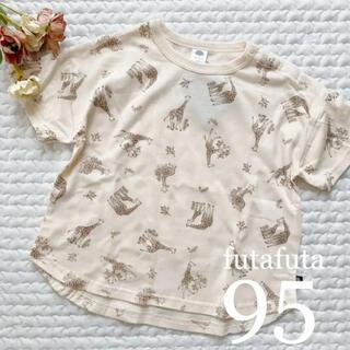 新作❁*きりん柄T95 futafuta(Tシャツ/カットソー)