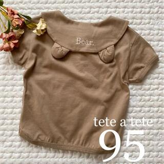 新作❁*くま耳 茶 セーラーT95 tete a tete(Tシャツ/カットソー)