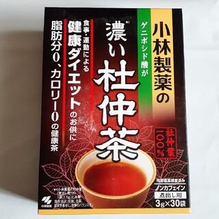コバヤシセイヤク(小林製薬)の【さやポンさま専用】小林製薬の濃い杜仲茶 (3g × 30袋)(健康茶)