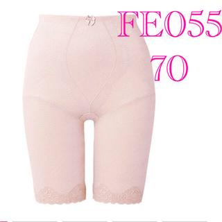 シャルレ(シャルレ)のシャルレ ガードル FE055 70 ピンク Cシリーズ(その他)