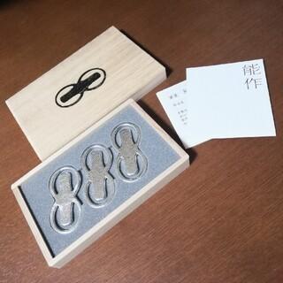 能作 箸置き「8」3個入り(テーブル用品)
