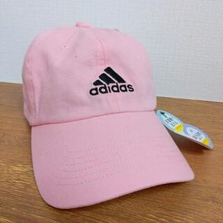アディダス(adidas)のadidas キャップ ピンク(キャップ)