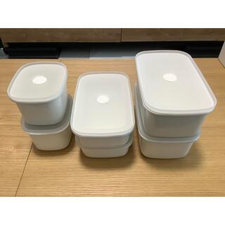 ムジルシリョウヒン(MUJI (無印良品))の無印良品 バルブ付き密閉ホーロー保存容器(容器)