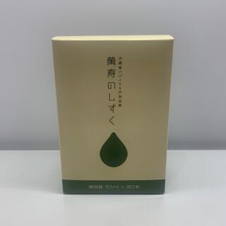 【新品】萬寿のしずく 30本(ダイエット食品)