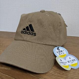 adidas - adidas キャップ ベージュ ユニセックス