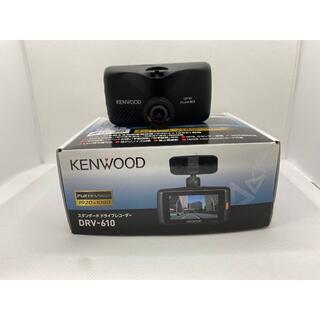 ケンウッド(KENWOOD)のケンウッド ドライブレコーダーDRV-610&電源ケーブルCA-DR150付き(セキュリティ)