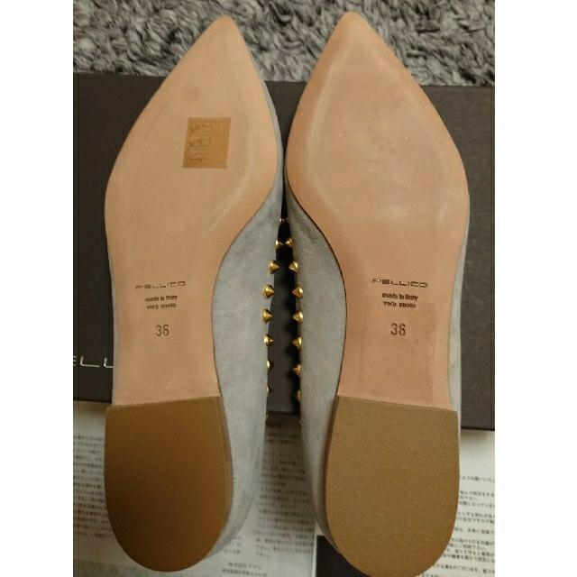 PELLICO(ペリーコ)の【PELLICO】2019SS☆新品☆36☆スタッズ フラットパンプス☆グレー レディースの靴/シューズ(バレエシューズ)の商品写真