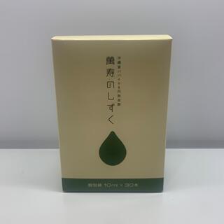 【新品】萬寿のしずく 30本入(ダイエット食品)