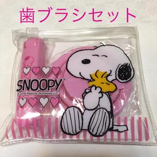 SNOOPY - スヌーピー 歯ブラシセット