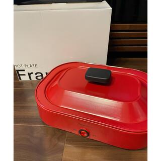 フランフラン(Francfranc)のお値下げ! Francfranc ホットプレート 家電 新品未使用(ホットプレート)