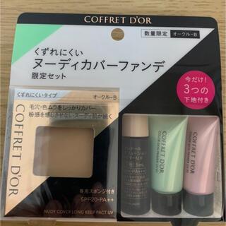 COFFRET D'OR - 【新品未開封】コフレドール パウダーファンデーション オークルB